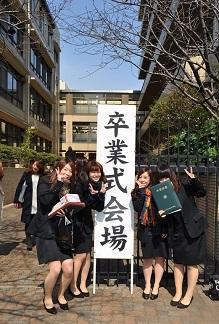 H26卒業式学生 (8)