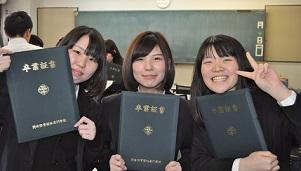 H26卒業式学生 (13)