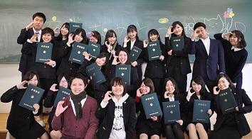 H26卒業式学生 (3)