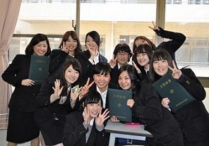 H26卒業式学生 (7)
