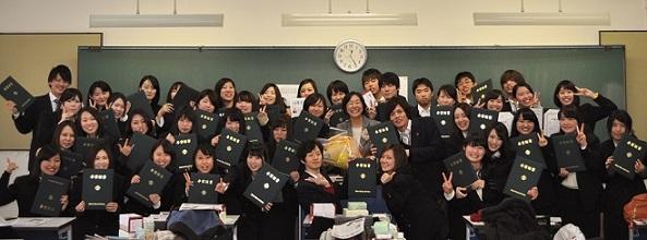 H26卒業式学生 (1)