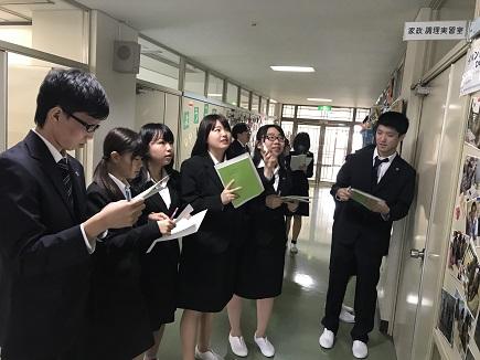 キャンパスマップづくり②