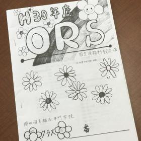 平成30年度 ORS結団式が行われました!