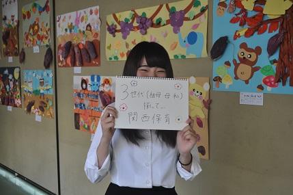 【3世代にわたって本校で学ぶ 保育科1年生 上原采佳さん】