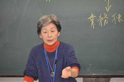 介護の基本Ⅰ・中島芳子先生(介護福祉科1年生)