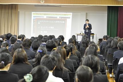 サイバー犯罪被害防止教室を開催しました