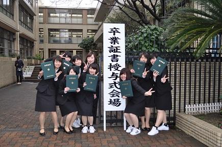 平成29年度 卒業証書授与式が挙行されました