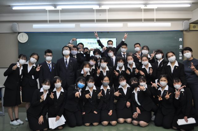 【介護福祉科2年生】実習報告会