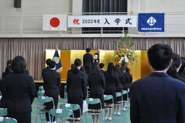 ★入学式★