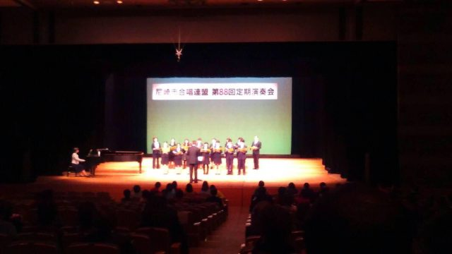 尼崎市合唱連盟 第88回定期演奏会に参加しました