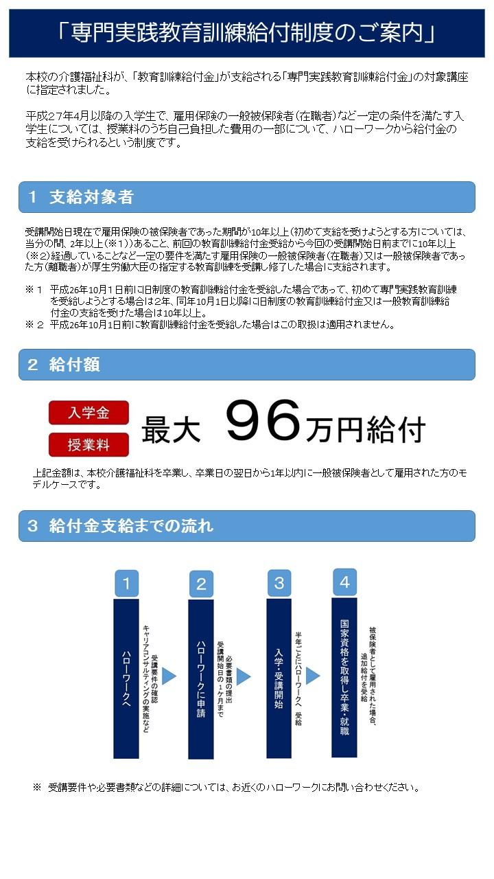 市 給付 金 尼崎 【住居確保給付金】 学生は、支給対象者となりますか。(FAQ)|尼崎市コールセンター
