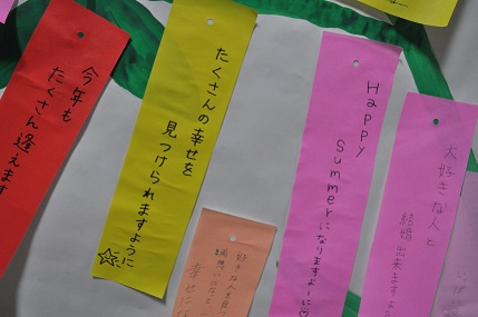 tanabata12